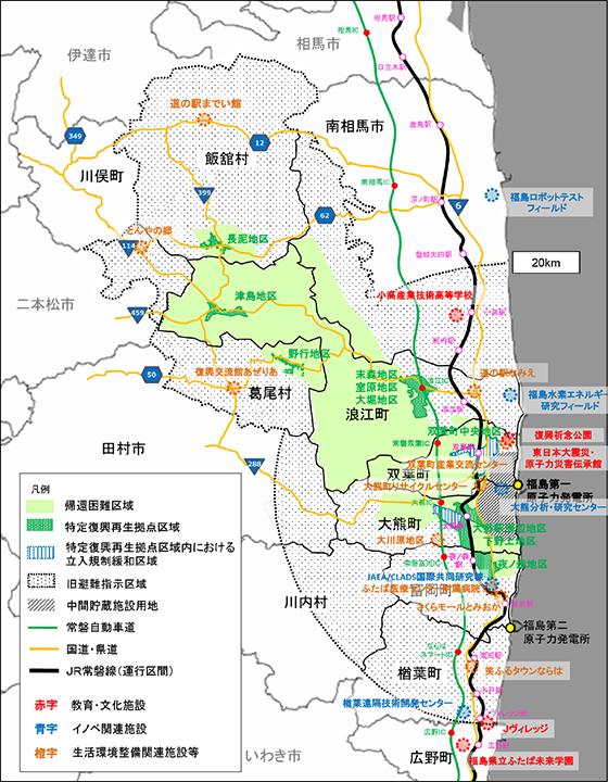 避難指示区域等の概念図(令和2年10月30日時点)